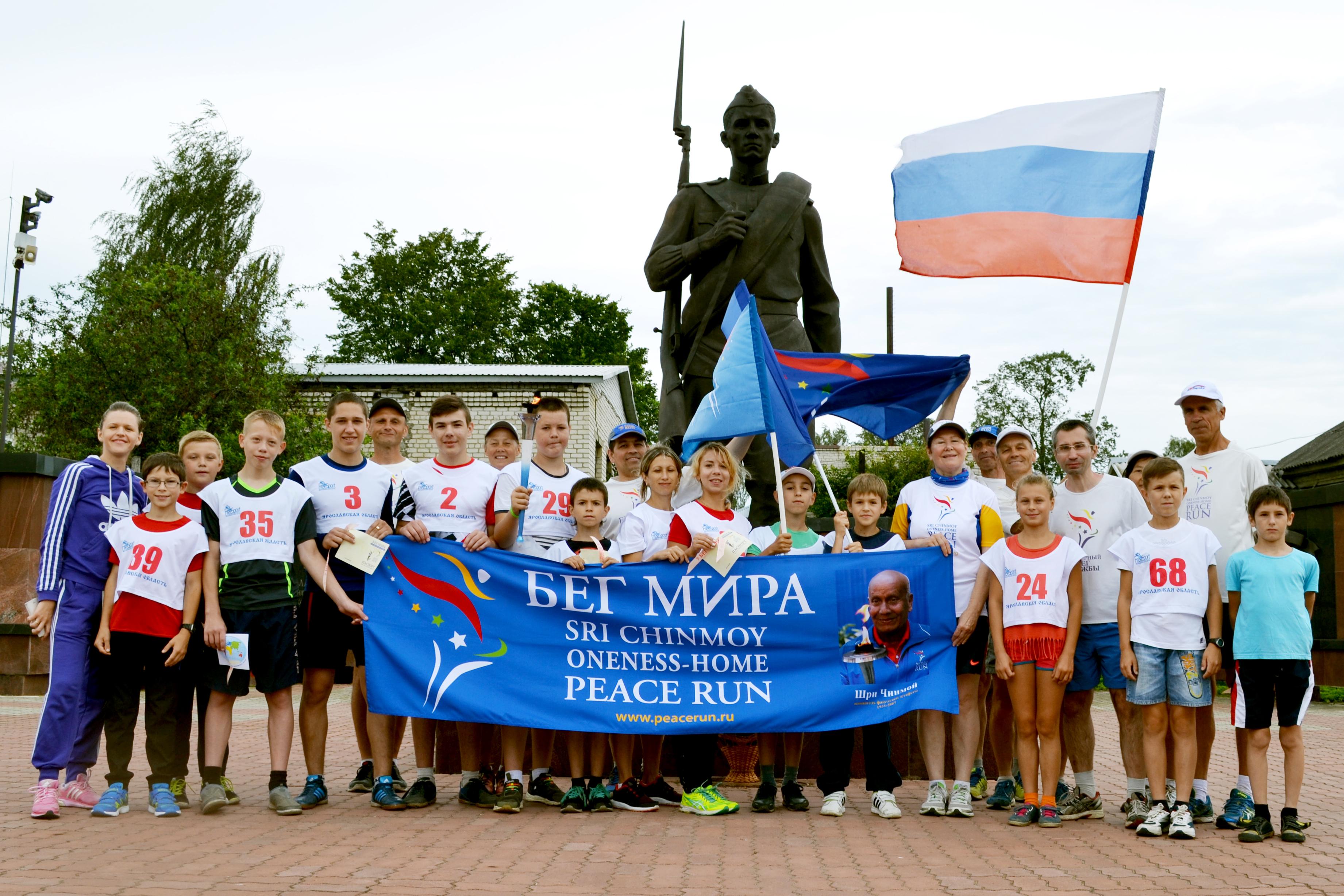 Поздравления на татарском языке сайт фото 789